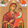 11 THE ASSUMPTION OF THE BLESSED VIRGIN MARY