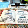 The Passover Paradigm & Christian Spirituality