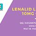 MedsDelta a global trusted pharmaceutical organisation provides Lenalid Lenalidomide Capsules under the strengths Lenalid 5mg, 10mg, 15mg & 25mg Capsules by Nacto Pharma Limited.
