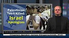 Israel arrests Jews who killed Palestinian Teen ...