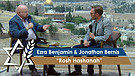 Rabbi Jonathan Bernis and Ezra Benjamin | Rosh H...
