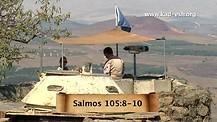 Lima 3: Hablando de Israel Parte 2