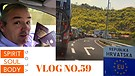 "59. ""BORDER CROSSINGS ABOVE & BELOW"" - VLOG ..."