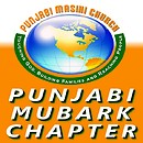 "Now Listen ""Punjabi Mubark Chapter"" from the HOLY BIBLE in Punjabi Language. One Chapter will be launched Daily for"