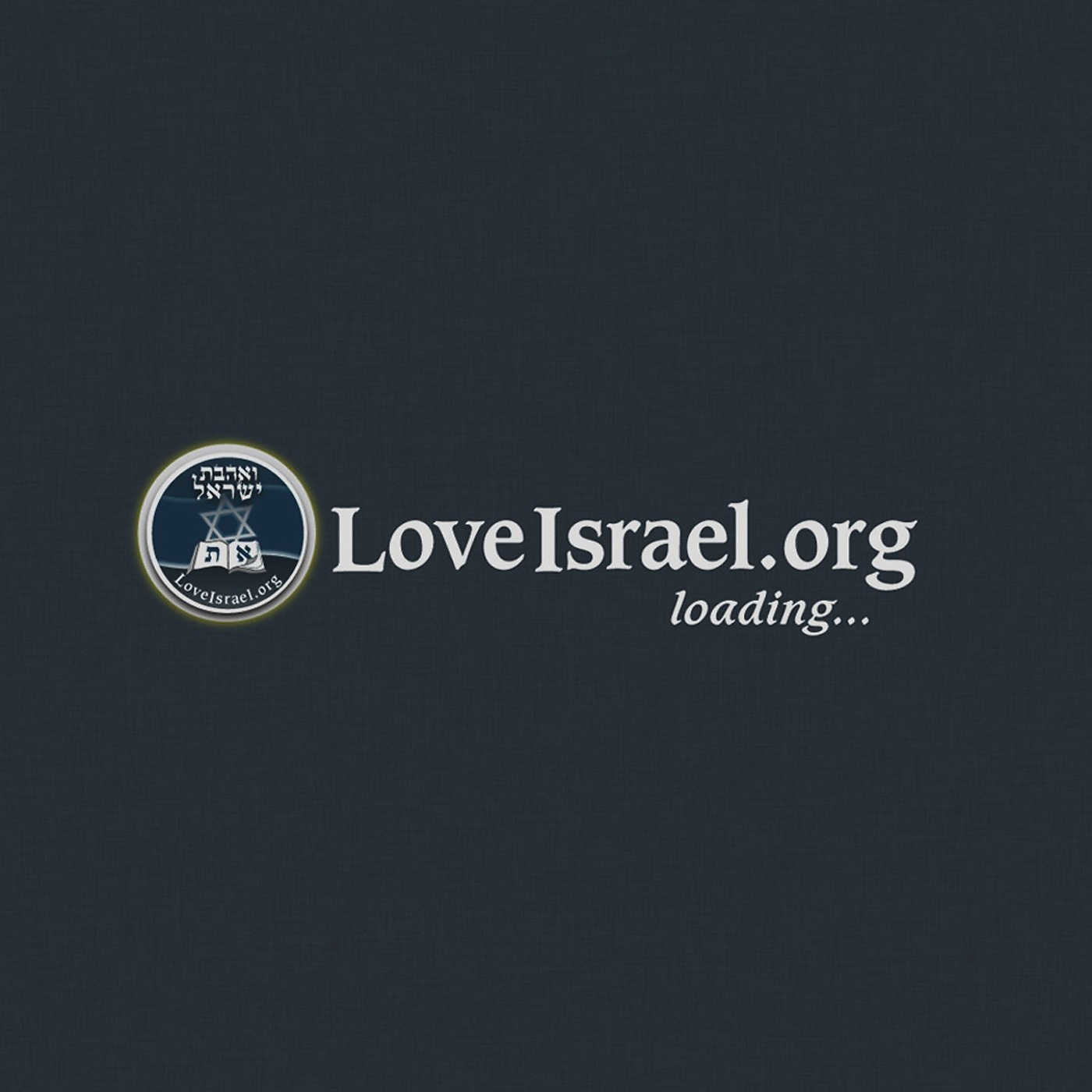 LoveIsrael.org (audio)
