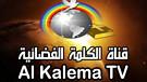 AlkalemaTV