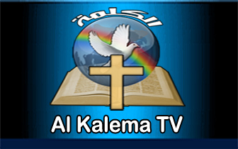 Alkalema TV