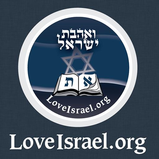 LoveIsrael.org