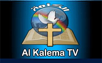 Alkalema TV